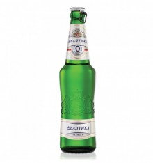 BEER BALTIKA No 0 0.5lt Non-Alcoholic