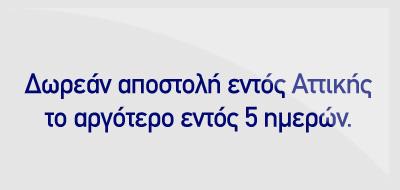baltika-catalog-banner.jpg