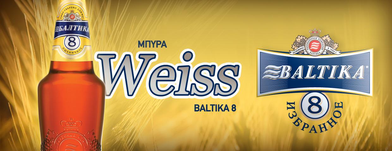 beer-baltika8.jpg